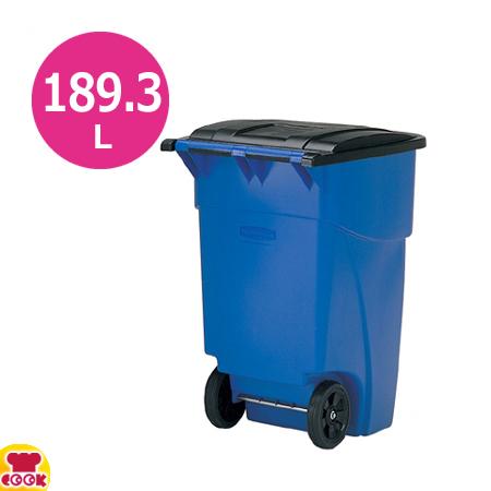 ラバーメイド ビッグホイールコンテナフタ付(リサイクルマーク付)RM9W2773DBL 189.3L(送料無料 代引不可)