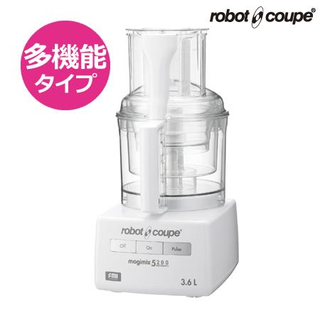 ロボクープ マジミックス RM-5200F 多機能(送料無料、代引不可)
