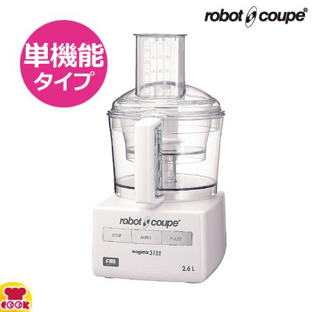 ロボクープ マジミックス RM-3200VD 単機能(送料無料、代引不可)