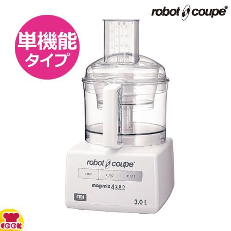 ロボクープ マジミックス RM-4200VD 単機能(送料無料、代引不可)