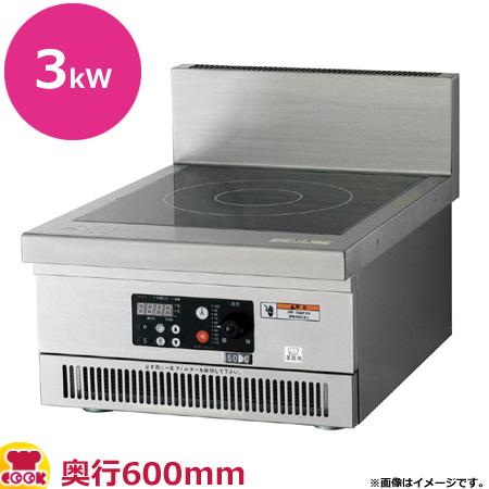 フジマック IHコンロ 1口 FIC456003G(旧型式 FIC456003F)(送料無料 代引不可)