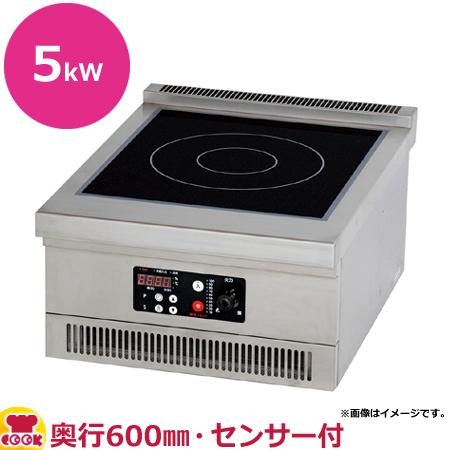 フジマック IHコンロ 1口 FIC456005FG(旧型式 FIC456005FF)センサー付(送料無料 代引不可)