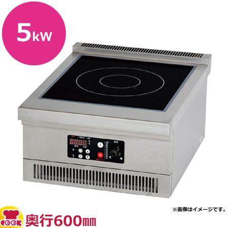IHコンロ FIC456005FG(旧型式 1口 FIC456005FF)(送料無料 フジマック 代引不可)