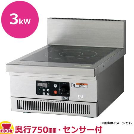 フジマック IHコンロ 1口 FIC457503G(旧型式 FIC457503F)センサー付(送料無料 代引不可)