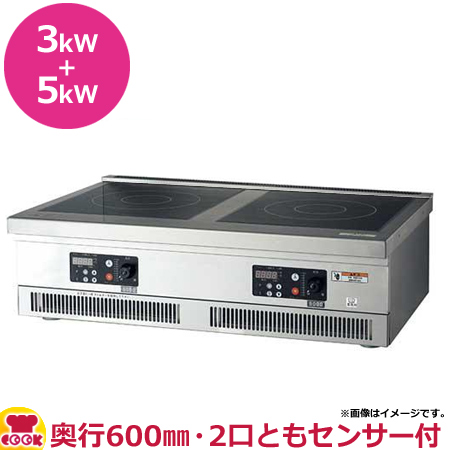 FIC906008FG(旧型式 FIC906008FF)センサー2個付(送料無料 2口 IHコンロ フジマック 代引不可)