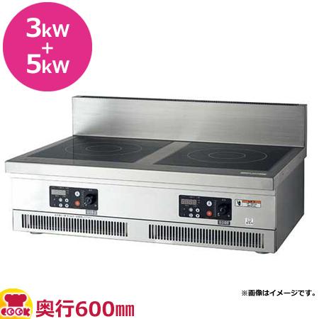 代引不可) 2口 IHコンロ フジマック FIC906008F)(送料無料 FIC906008G(旧型式