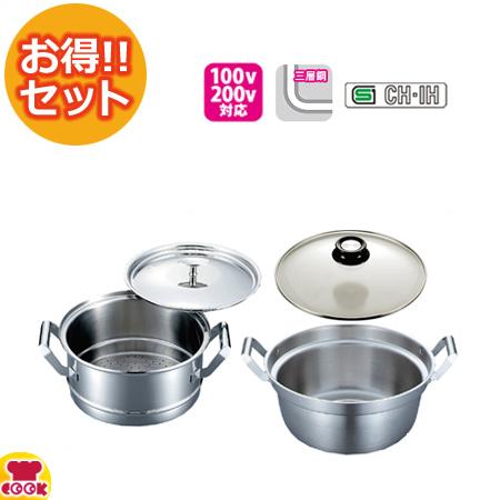 エレックマスタープロ 和鍋+セイロ+ガラス蓋セット(2升炊き)33cm(送料無料、代引不可)
