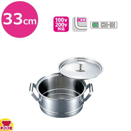 エレックマスタープロ セイロ(2升炊き) (蓋付) 33cm 116789(送料無料、代引不可)