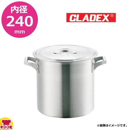 CLADEX ロイヤル 寸胴鍋(蓋付) XDD-240 内径24×高さ24cm(送料無料、代引不可)