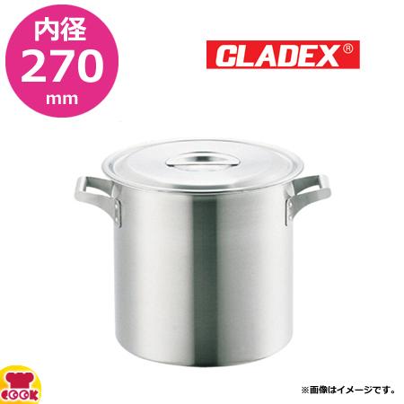 CLADEX ロイヤル 寸胴鍋(蓋付) XDD-270 内径27×高さ27cm(送料無料、代引不可)