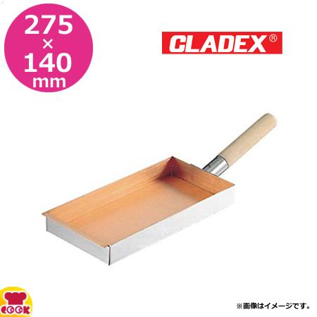 CLADEX ロイヤル 玉子焼(銅) XED-140 14×27.5×3.5cm(送料無料、代引不可)