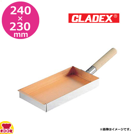 CLADEX ロイヤル 玉子焼(銅) XED-230 23×24×3.5cm(送料無料、代引不可)