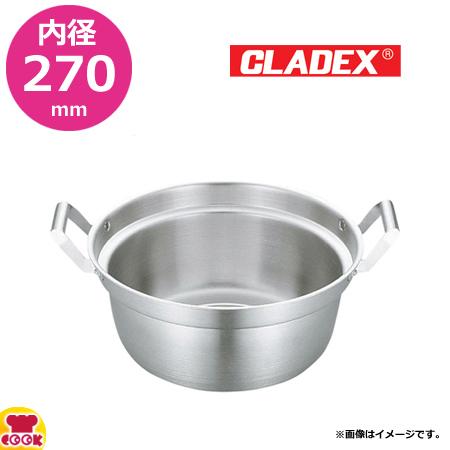 CLADEX ロイヤル 和鍋 XHD-270 内径27×高さ12cm(送料無料、代引不可)