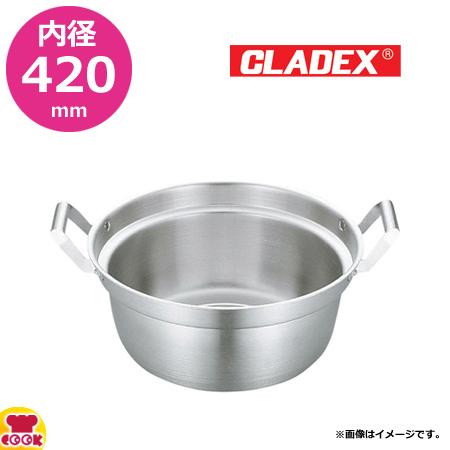 CLADEX ロイヤル 和鍋 XHD-420 内径42×高さ18.5cm(送料無料、代引不可)