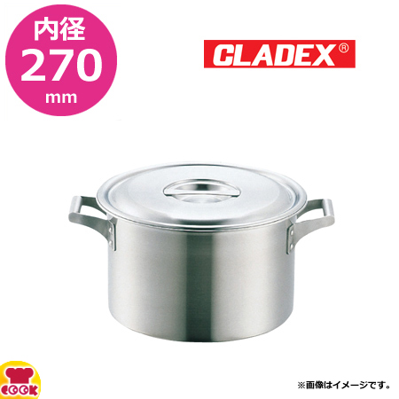 CLADEX ロイヤル 半寸胴鍋(蓋付) XMD-270 内径27×高さ18cm(送料無料、代引不可)