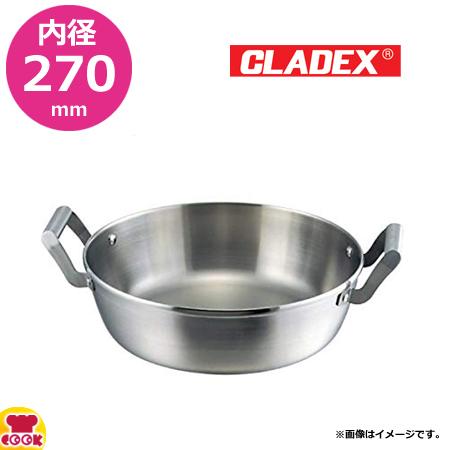 CLADEX ロイヤル 天ぷら鍋 XPD-270 内径27×高さ9cm(送料無料、代引不可)