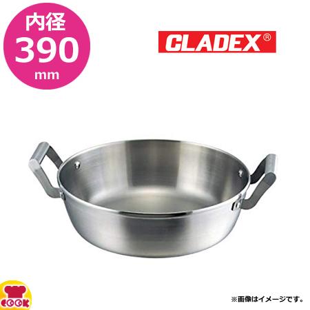 CLADEX ロイヤル 天ぷら鍋 XPD-390 内径39×高さ12cm(送料無料、代引不可)