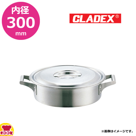 CLADEX ロイヤル 外輪鍋(蓋付) XSD-300 内径30×高さ10cm(送料無料、代引不可)