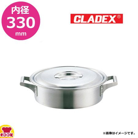 CLADEX ロイヤル 外輪鍋(蓋付) XSD-330 内径33×高さ11cm(送料無料、代引不可)
