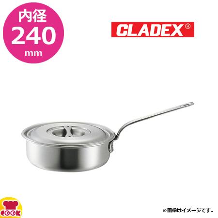 CLADEX ロイヤル ソティ・パン(蓋付) XTD-240 内径24×高さ8cm(送料無料、代引不可)
