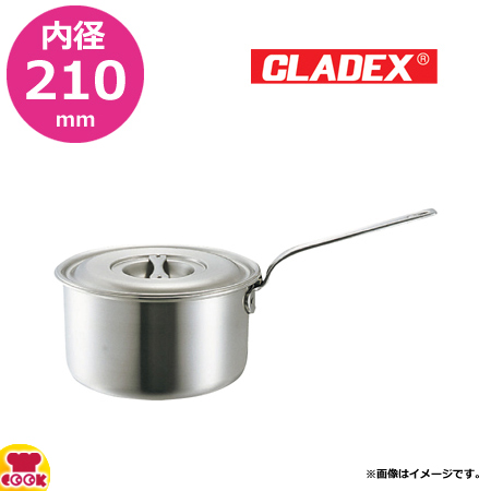 CLADEX ロイヤル シチュウ・パン(蓋付) XWD-210 内径21×高さ12.5cm(送料無料 代引不可)