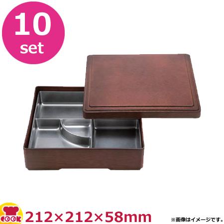 福井クラフト 7寸角木目松花堂 ブラウン内ブラウン×10(送料無料 代引不可)