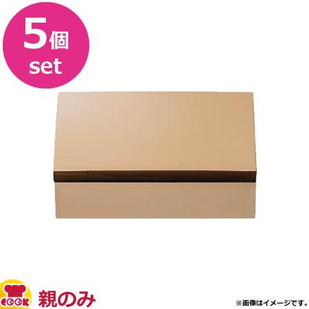 福井クラフト 7.5寸長手玉手重 銀透きべっ甲内黒 銀 親 5個セット(送料無料 代引不可)