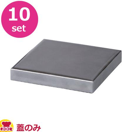福井クラフト 7寸宝徳高盛重 蓋 銀透き 内黒×10(送料無料 代引不可)