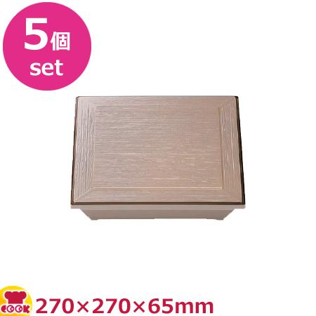 福井クラフト 8.5寸ダイヤ松花堂 銀(内黒) 5個セット(送料無料 代引不可)