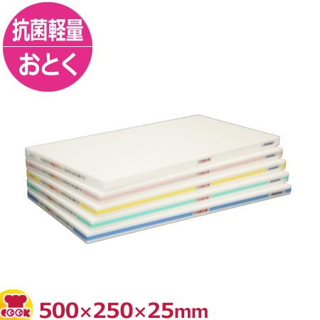 長谷川化学 ポリエチレン抗菌軽量おとく まな板 4層タイプ (OLK04-5025) 500×250×25mm(送料無料、代引不可)