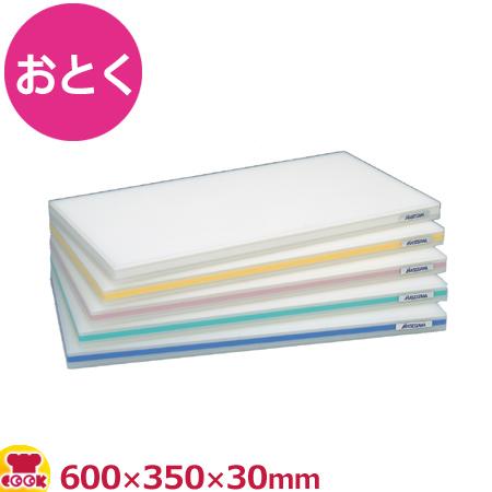 長谷川化学 ポリエチレンおとく まな板 4層タイプ (OT04-6035) 600×350×30mm(送料無料、代引不可)