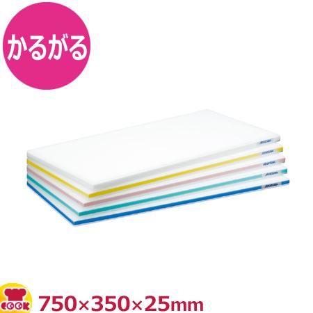 長谷川化学 ポリエチレンかるがる まな板 標準 (SD25-7535) 750×350×25mm(送料無料、代引不可)