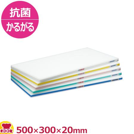 長谷川化学 ポリエチレン抗菌かるがる まな板 標準 (SDK20-5030) 500×300×20mm(送料無料、代引不可)