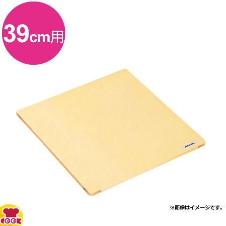 長谷川化学 平蓋 39cm用 SER-F39(送料無料 代引不可)