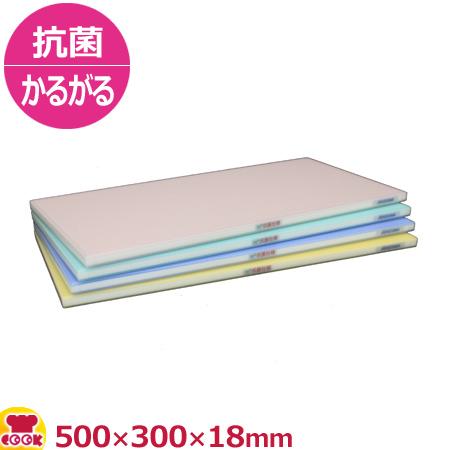 長谷川化学 ポリエチレン抗菌全面カラーかるがる まな板 (SLK18-5030W) 500×300×18mm(送料無料、代引不可)
