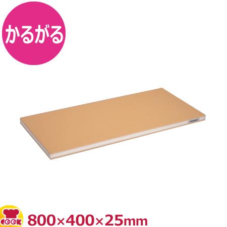 長谷川化学 抗菌ラバーラかるがる まな板 (SRB25-8040) 800×400×25mm(送料無料、代引不可)