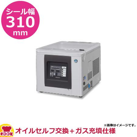 ホシザキ 真空包装機 ガス充填仕様+オイルセルフ交換仕様 HPS-300A-G-O(送料無料 代引不可)