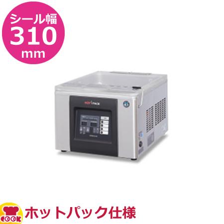 ホシザキ 真空包装機 ホットパック仕様 HPS-300A-HP(送料無料 代引不可)