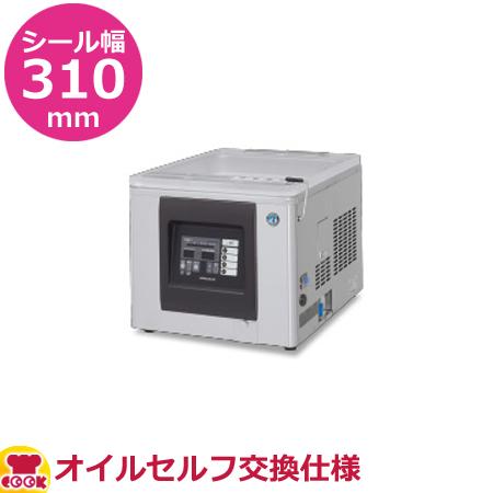 ホシザキ 真空包装機 オイルセルフ交換仕様 HPS-300A-O(送料無料 代引不可)