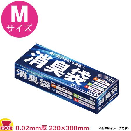 ハウスホールドジャパン 消臭袋Mサイズ シルバー色半透明 厚0.02mm 100枚×24冊 AS05(送料無料、代引不可)