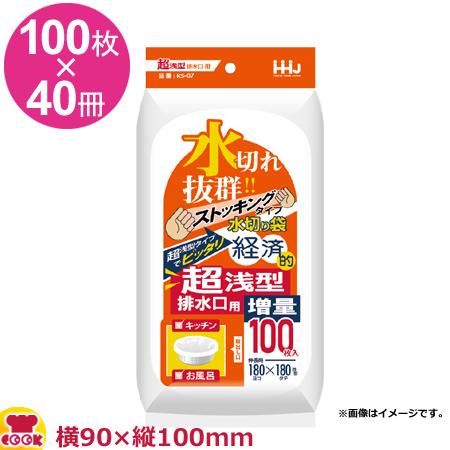 HHJ 水切り袋 超浅型排水溝用 白 100枚×40冊 KS07(送料無料 代引不可)