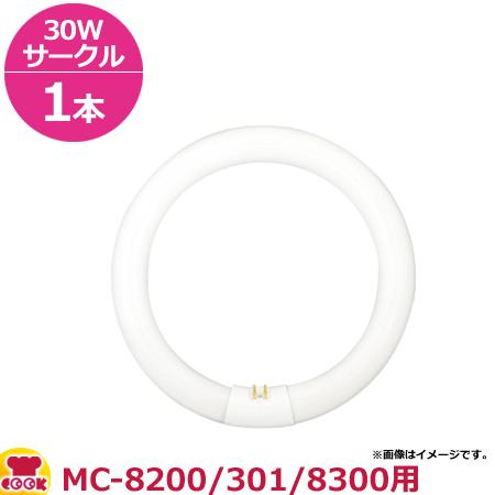 サプライ品 石崎電機製作所 メーカー直売 捕虫器 殺虫器用誘虫ランプ 301 代引不可 未使用品 MC-8200 8300用