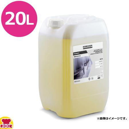 ケルヒャー 代引不可) 酸性 20L(送料無料 フォームクリーナー 高圧洗浄機用洗浄剤 RM59ASF