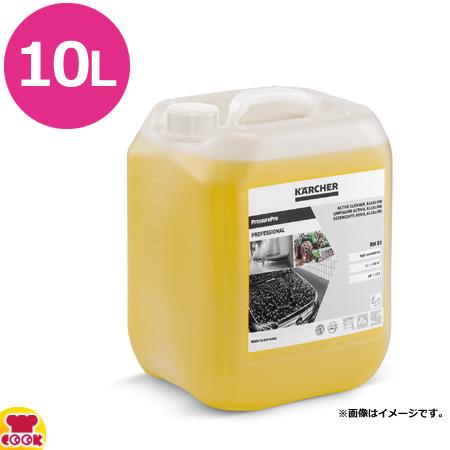 ケルヒャー ディープクリーナー RM81ASF 代引不可) 高圧洗浄機用洗浄剤 10L(送料無料