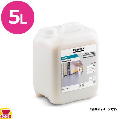 床のメンテナンスに ケルヒャー 床洗浄機用洗浄剤 国内正規品 ショップ ワックス 代引不可 5L RM782 送料無料