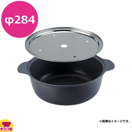 カンダ IH対応 アルミウォーターパン 446031(送料無料 代引不可)