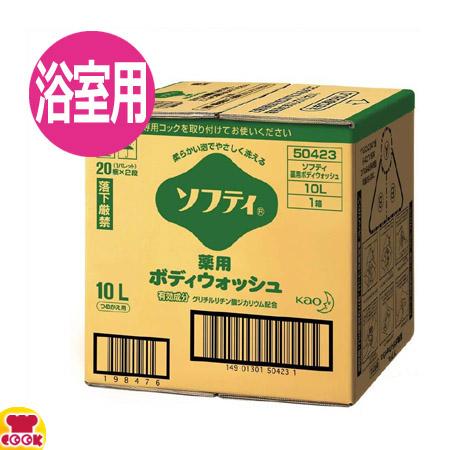 ソフティ 薬用ボディウォッシュ 10L(送料無料、代引不可)