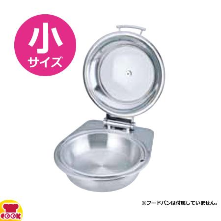 KINGO IH丸チェーフィングディッシュ フードパン無 ガラスカバー式 小 D105(送料無料、代引不可)