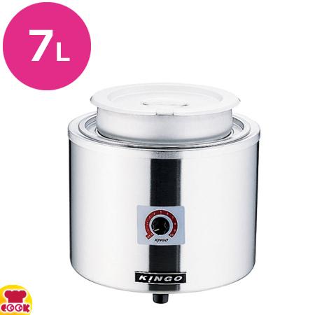 KINGO 湯煎式電気スープジャー D9001 7L(送料無料 代引不可)