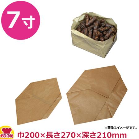 キラックス 佃煮袋 7寸 巾200×長さ270×深さ210mm 700枚(送料無料、代引不可)